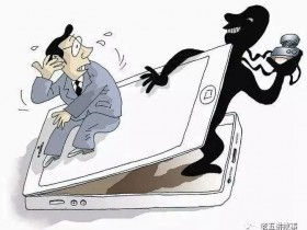 请注意!你的日常已被手机窃取!