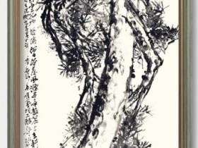 大爱至简·艺贵担当——农工党山东省书法美术微网展(第三期)