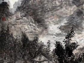 圆润 含蓄 内敛——我的山水画笔墨观