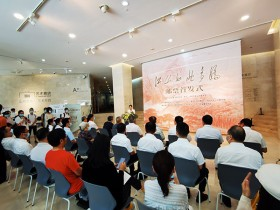 《江山如此多娇》特种邮票首发式在深圳市关山月美术馆隆重举行