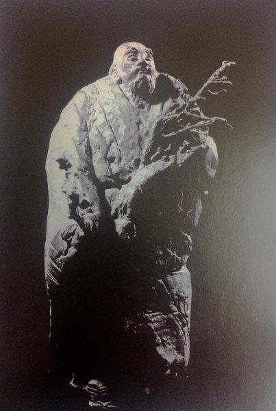 松柏之茂——中央美术学院诞辰百年暨国立艺专到达云南八十周年云南校友纪念展