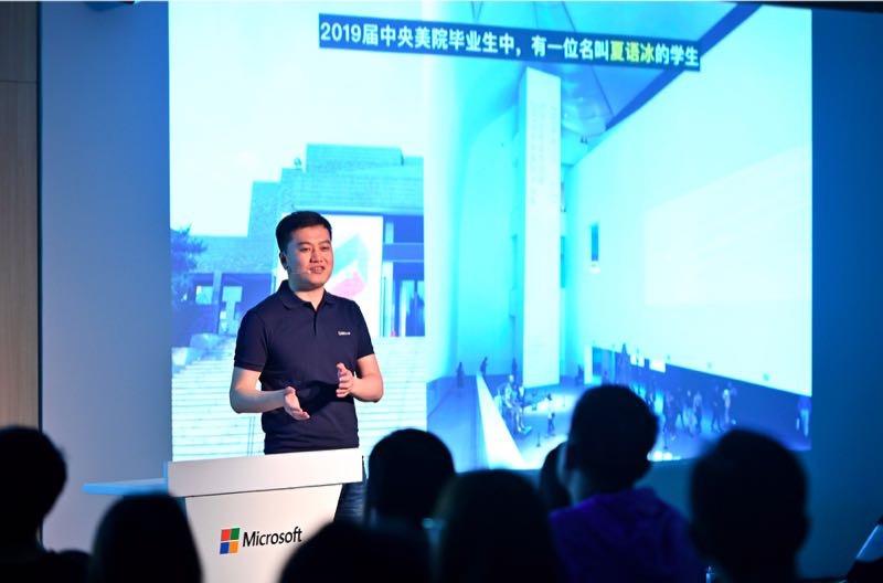 微软小冰挑战人类视觉艺术巅峰 夏语冰成四百年绘画艺术之集大成者