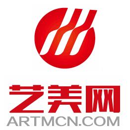 艺美网(artmcn.com)简介