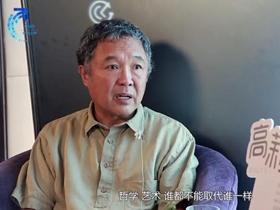 清华大学李睦教授做客《高莉的咖啡屋》谈自闭症艺术与艺术通识教育